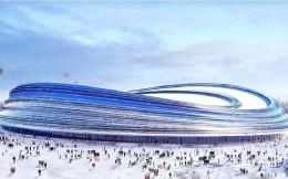 冬奥会北京赛区10个场馆预计年内完工 年底将迎测试赛