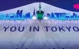 砸158.4亿美元!东京奥运会未举办已成史上最贵夏奥