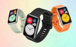 华为发布运动健康智能手表Watch Fit 售价129欧元