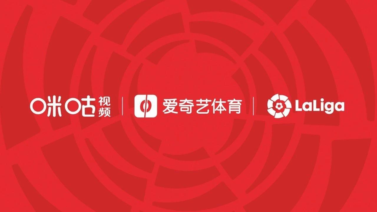 9.7-9.13体育营销Top10|咪咕携手爱奇艺体育获西甲版权 郎平代言中粮福临门