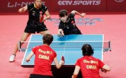 中国乒协公开征集会员服务中心网络平台合作方