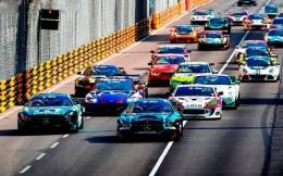 赛事助力经济复苏!第67届澳门格兰披治大赛车将于11月19开赛