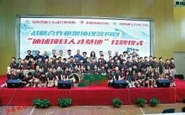 山西省成立全省首家冰球项目人才基地