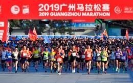 2020年广州马拉松赛将于12月13日举行 规模有望3万人