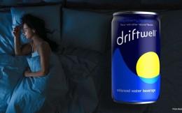 百事将推首款助眠饮料 12月全美在线发售