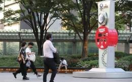 日本拟放宽大型活动人数限制 取消5000人统一上线