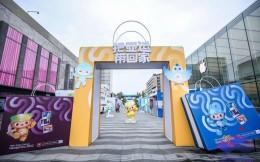 杭州亚运会特许游园会开启 亚残运会吉祥物飞飞首发开售
