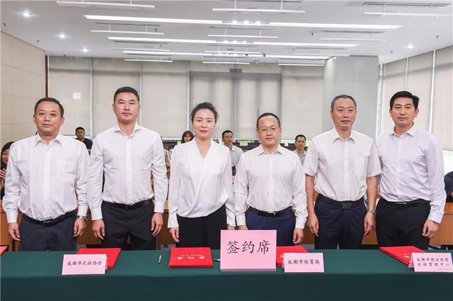 成渝两地体育部门签署6份协议 共推两地体育事业发展