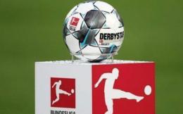"""新赛季德甲将告别""""幽灵赛"""" 单场观众上限为球场容量20%"""