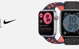 强强联手!Apple Watch发布耐克联名款