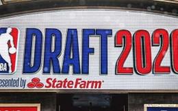 NBA宣布选秀大会定在11月19日进行
