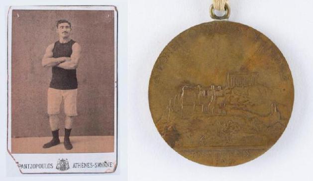 6.5625万美元!1896年首届奥运会古典式摔跤奖牌被拍卖
