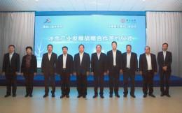 黑龙江省体育局获得资金支持冰雪产业