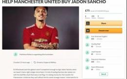 曼联球迷发起众筹 欲凑1.08亿镑为主队买桑乔