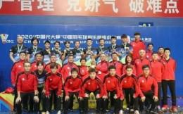 羽超联赛仅打17天就赛季结束,青岛队第五次夺冠