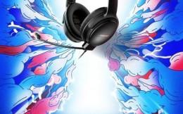 音响品牌Bose成为英雄联盟及系列赛事官方合作伙伴