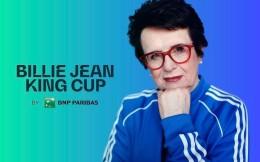女子网球团体赛联合会杯更名,成全球首个以女性名字命名的大型世界团体赛事