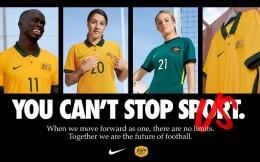 耐克发布澳大利亚男女足国家队新款球衣