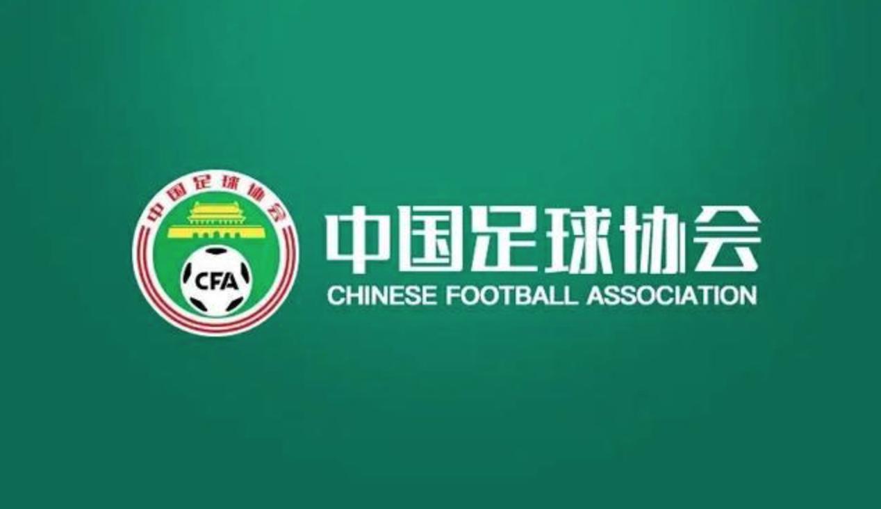 中国足协接受新华社专访 将按FIFA新规稳妥推进归化球员工作