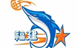 福建浔兴男篮官宣因劳森言论不当 新赛季将不再与其续约