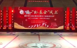 体育产业早餐9.21|萨马兰奇体育发展基金会设立虹基金 刘雯成为始祖鸟首位全球代言人