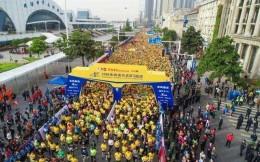 再次回应!武汉体育局:争取于下半年举办2020武汉马拉松赛事
