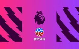 9.14-9.20体育营销Top10|腾讯体育获本赛季英超版权 长虹赞助国羽