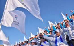 北京冬奥会赛会志愿者报名人数超87万,将推出激励方案