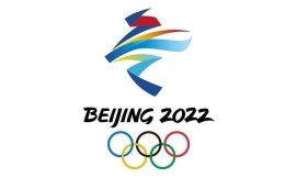 北京冬奥会官方海报征集工作启动 包含三类别