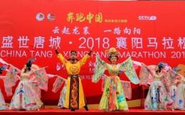 广州博润体育480万拿下2020襄阳马拉松