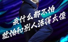 火箭少女Yamy郭颖代言特步风火23代跑鞋