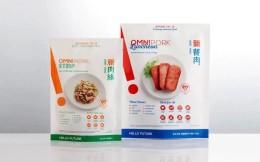 亚洲植物性科研食品企业绿客盟完成7千万美元融资