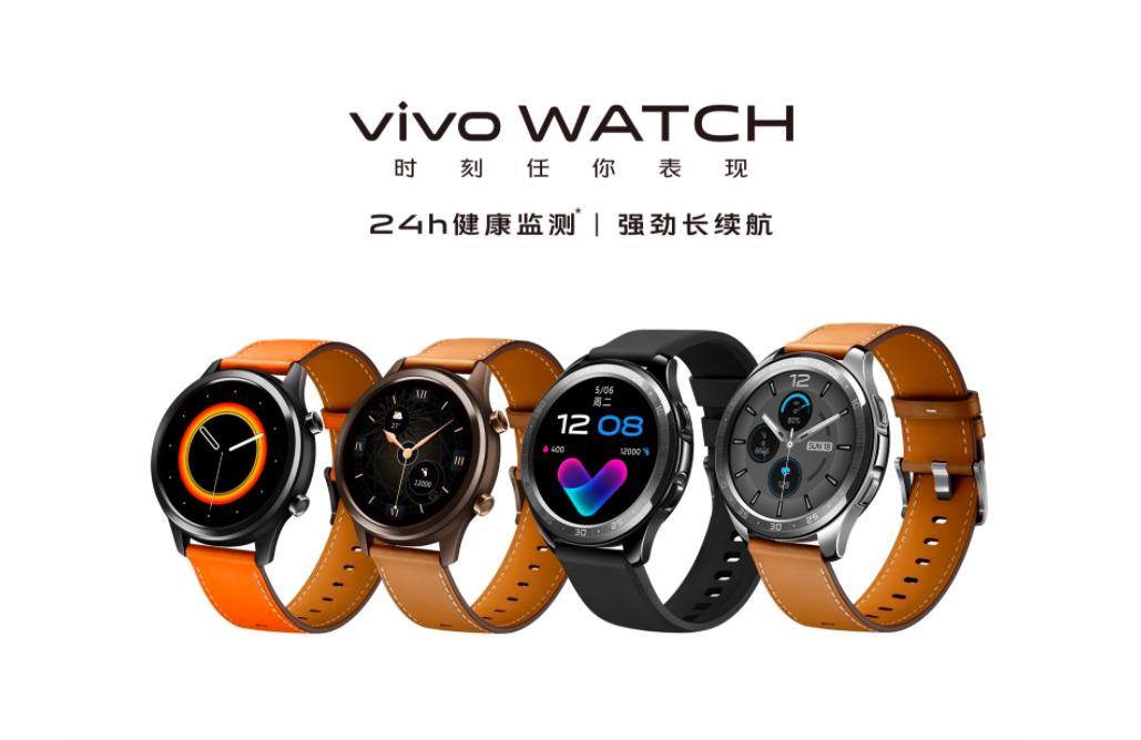 vivo发布首款智能运动手表,24小时健康监测售价1299元