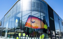 OPPO牵手法网在京、穗开设网球主题旗舰店