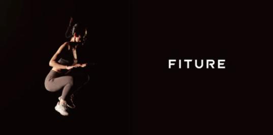 腾讯领投!健身品牌FITURE获6500万美元A轮融资