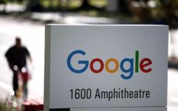 欧盟将谷歌与可穿戴设备商Fitbit反垄断交易调查期限延至12月23日