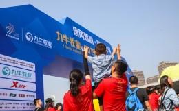 2020太原马拉松赛10月18日鸣枪 疫情发生后首个双金马拉松赛事