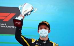 中国车手周冠宇F2夺冠 创造中国赛车历史