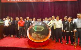全国文体康旅装备联盟在京成立,将助推行业装备发展和产业转型升级