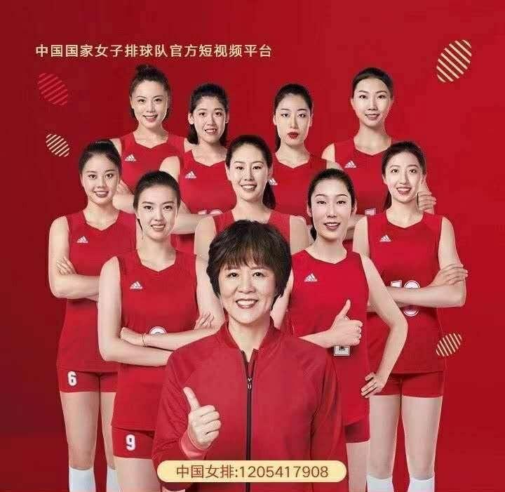 中国女排集体入驻快手!激活国字号IP多面价值