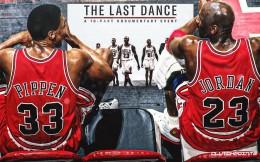 乔丹《最后之舞》纪录片即将在山东电视台体育频道上线