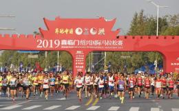 2020绍兴马拉松定档11月8日开跑 参赛规模将达2万人