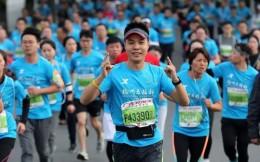 杭州马拉松拟定11月22日开跑 仅限浙江本省人员参赛