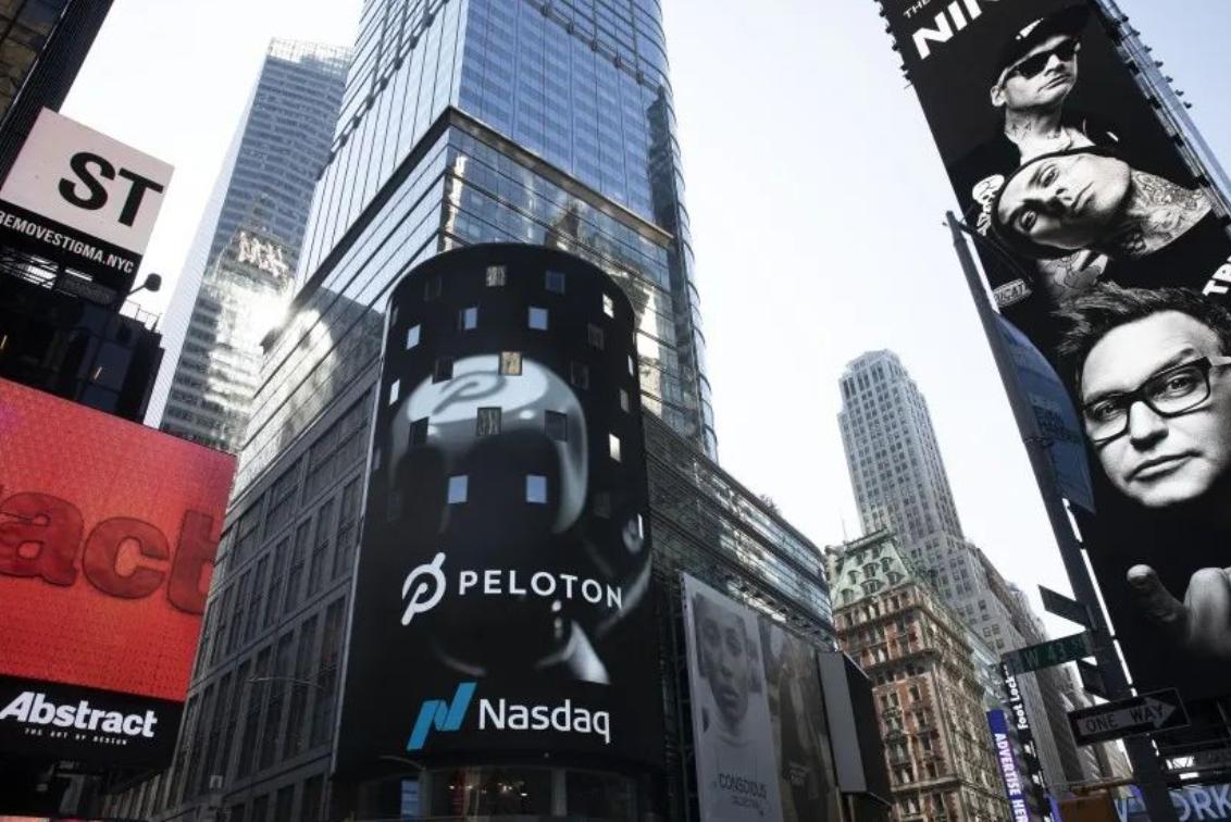 疫情下市值暴增至282亿美元 上市一年的Peloton目标1亿用户