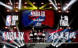 NBA 3X三人篮球赛总决赛完美落幕!上海YM强势夺冠