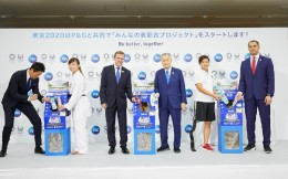 东京奥组委回收24.5吨废旧塑料用于领奖台制作