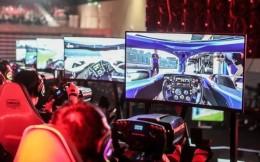 2020 F1电竞中国冠军赛发展联盟赛启动