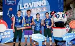 欢朋杯3人篮球赛杭州站、武汉站精彩收官,全国总决赛一触即发