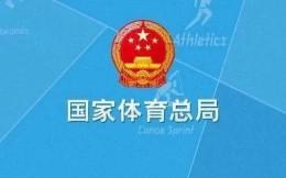 农业农村部与国家体育总局解读《全国马产业发展规划(2020—2025年)》