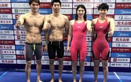 打破美国纪录!徐嘉余率队打破4x100混合泳接力世界纪录